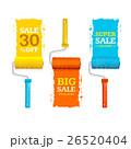 Sale Labels Roller Brush Set. Vector 26520404