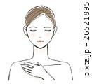 美容 女性 マッサージのイラスト 26521895