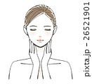 美容 女性 マッサージのイラスト 26521901