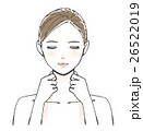 美容 女性 マッサージのイラスト 26522019