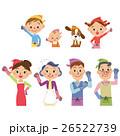 三世代家族、掃除ポーズ 26522739
