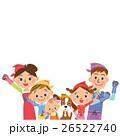 家族 ポーズ 大掃除のイラスト 26522740