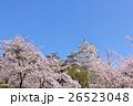 春の桜風景と白鷺城 26523048