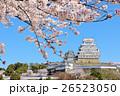 春の姫路城 26523050