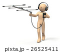 フォックスハンティング中のキャラクター 26525411