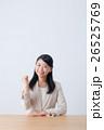 笑顔 女性 ビジネスウーマンの写真 26525769