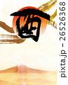 酉年 富士山 年賀状のイラスト 26526368