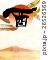 酉年 富士山 年賀状のイラスト 26526369