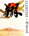 翔 年賀状 ハガキテンプレートのイラスト 26526373