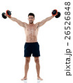 man weights exercises isolated 26526848