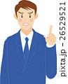ビジネスマン サラリーマン 怒るのイラスト 26529521
