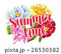 フラワー 花 芽のイラスト 26530382