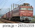 EF81貨物列車 26531359