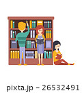Library Or Bookstore With People Choosing And 26532491