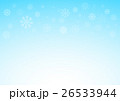 Winter xmas blue background with snowflakes 26533944