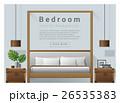 インテリア ベッドルーム 寝室のイラスト 26535383