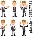 ビジネスマン バリエーション 男性のイラスト 26537781