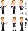 ビジネスマン バリエーション 男性のイラスト 26537782