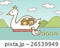 スワンボートに乗った子ども達 26539949