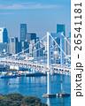 東京ウォーターフロント 26541181