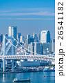 東京ウォーターフロント 26541182