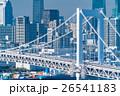 東京ウォーターフロント 26541183
