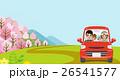春 車 ドライブのイラスト 26541577