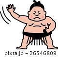 相撲 力士 すもうとり 塩まき 26546809