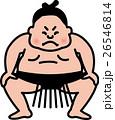 相撲 四股ふみ 26546814