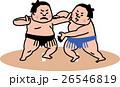 相撲 取組 26546819