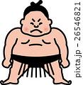 相撲 仁王立ち 26546821