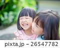 アジア人 アジアン アジア風の写真 26547782