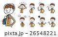 ブレザー 中学生 高校生のイラスト 26548221
