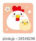 鳥 26548296