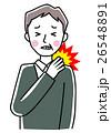 ベクター 痛み 肩の痛みのイラスト 26548891