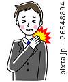 ベクター 痛み 激痛のイラスト 26548894