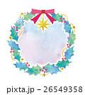クリスマスリースのイラスト 26549358