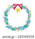 クリスマスリースのイラスト 26549359