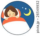 穏やかな寝顔で眠る女性 26549932