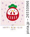 年賀状テンプレート 年賀状 はがきテンプレートのイラスト 26550966
