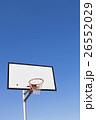 バスケットのゴール 26552029