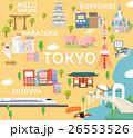 東京 東京都 トラベルのイラスト 26553526