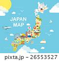 日本 トラベル 地図のイラスト 26553527