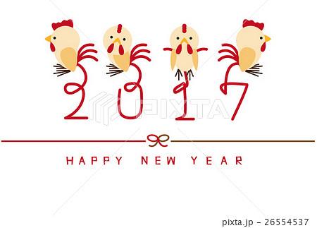 2017年賀状テンプレート ニワトリの尾で2017 赤と金 英字挨拶 赤文字の