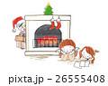 暖炉の前でサンタクロースを待つ子どもたちと、サンタ役のパパ 26555408
