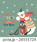Cute polar bear and husky celebrating Christmas 26555729