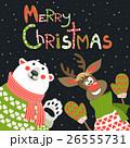 クリスマス ベクトル くまのイラスト 26555731
