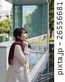 女性 冬 寒いの写真 26556681