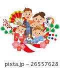 お正月飾りと家族 26557628