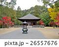 阿弥陀堂 秋 紅葉の写真 26557676